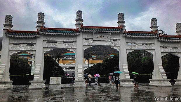 Taipei Palace Museum Musée d'Orsay Art Exhibition Romanticism 台北故宫 奥赛美术馆 艺术画展  浪漫主义 Yalan雅岚 黑摄会